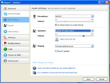 Skype_options